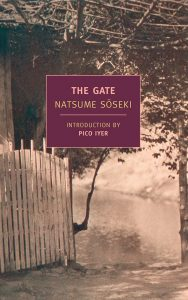 Cover of The Gate by Natsume Soseki